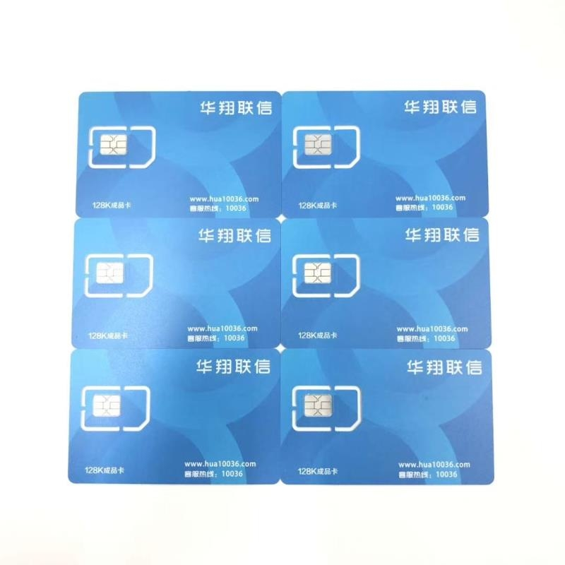上海白名单电销卡不封号
