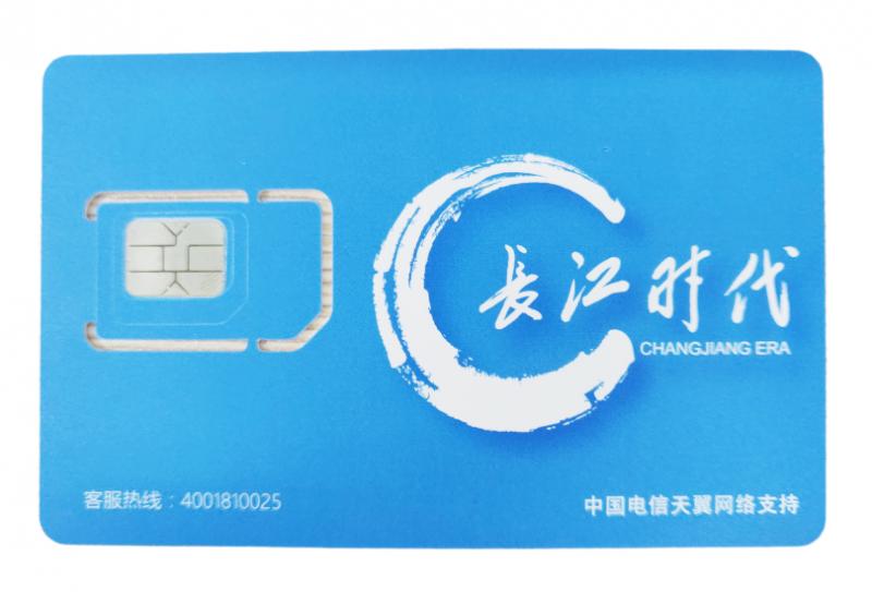 长江时代电信联通卡