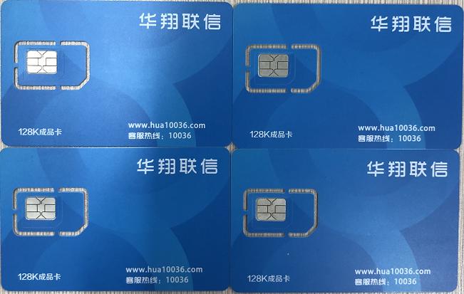 北京包月电销卡