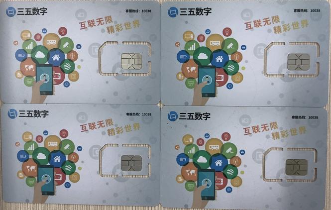 南宁潍坊电销卡